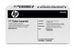 HP Toner Collection Unit for CLJ CM4540mfp, CP4025, CP4525