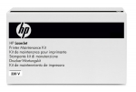 HP Maintenance Kit 230V for LJ 4000, 4050